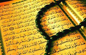 Confer aux cinq piliers de l'islam