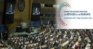 Salle de l'Assemblée générale des Nations Unies
