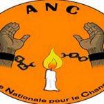 Logo de l'ANC